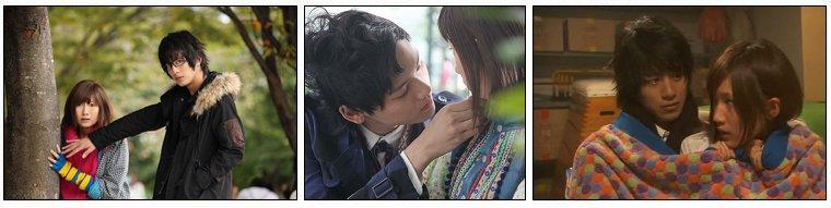 Film Japonais ❖ High School Debut