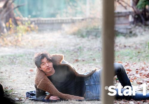 Gong Yoo pour Star 1