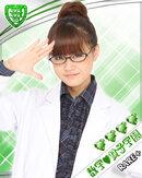 Risa Niigaki 新垣里沙 Suugaku♥Joshi Gakuen/数学♥女子学園