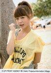 Risa Niigaki 新垣里沙 Alo! Hello 5 Morning Musume アロハロ!5 モーニング娘。