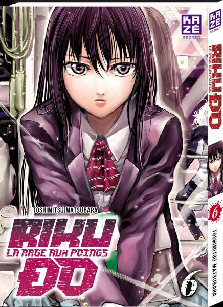 Riku-Do, la rage aux poings - Tome 06 - Toshimitsu Matsubara