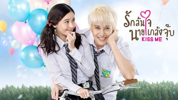 1ere impression • Kiss me - ep1 & 2 (Thai-drama)