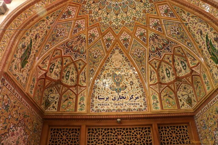 Le grand bazar, Ispahan