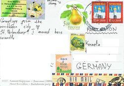 Duftige Briefmarken
