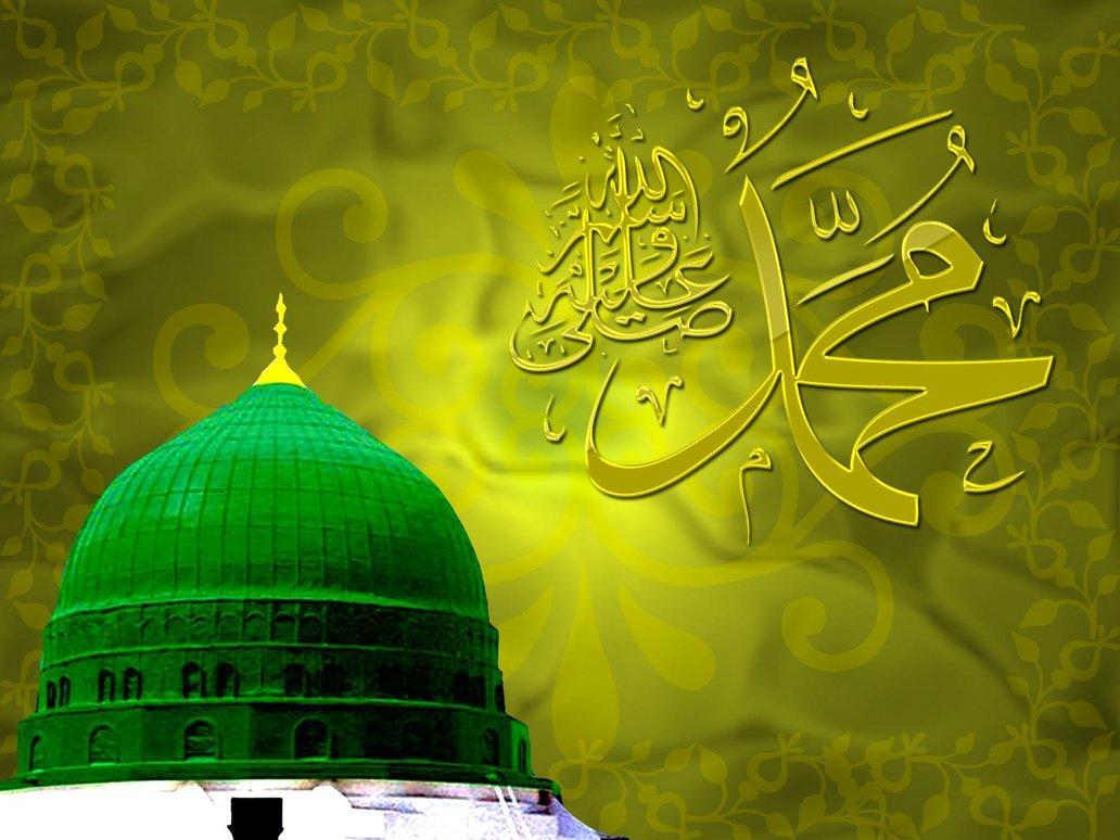 Est-il permis de fêter l'anniversaire du Prophète (صلى الله عليه و سلم) dans la législation islamique ?