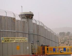 Mur israélien 1