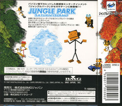 JUNGLE PARK SATURN ISLAND