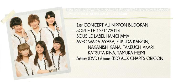 LIVE TOUR 2014 NATSU FULL CHARGE ~715 NIPPON BUDOKAN~