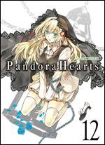 ►Scans tome Pandora Heart (en ligne)◄