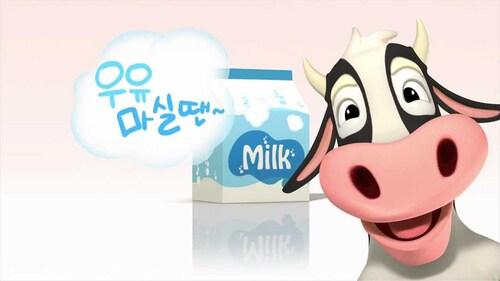 밀크 앤 퍼니 스트로우[Milk and Funny Straw]
