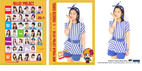 TOWER RECORDS SHIBUYA × Hello! Project OFFICIAL SHOP Petit Museum 2013 Morning Musume