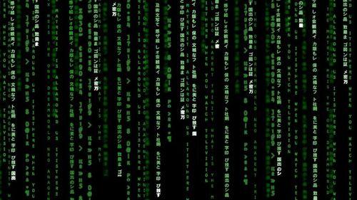 Matrix, la matrice astrale