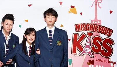 """Résultat de recherche d'images pour """"itazura na kiss love in tokyo"""""""