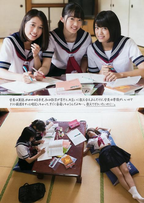 Magazine : ( [Young Gangan] - 2017 / N°19 - Nana Asakawa, Riko Yamagishi, Ami Tanimoto, Yumeno Kishimoto & Arisa Deguchi Staring )