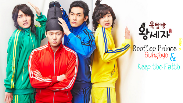 888 ROOFTOP PRINCE_______________________________________________SUNGHYO FANSUB______SUNGHYO FANSUB VOUS PRESENTE________________FANSUB___________SUNGHYO___________88_______SUNGHYO__THEMOONTHATEMBRACESTHESUN_______SUNGHYO__V.02 _________________________PROJET TERMINE !__ (20/20)