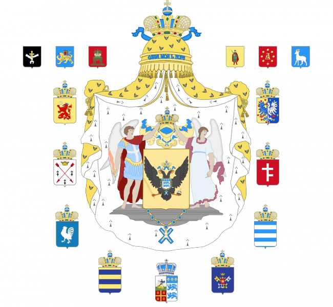 File:Coat of Arms of Pavlov.png