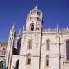 Lisbonne - Monastère de Jéronimos