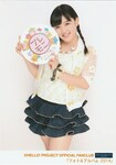 Kanon Suzuki 鈴木香音 Morning Musume '14 FC Event ~Pre Moni。~ モーニング娘。'14 FCイベント ~プレモ二。~