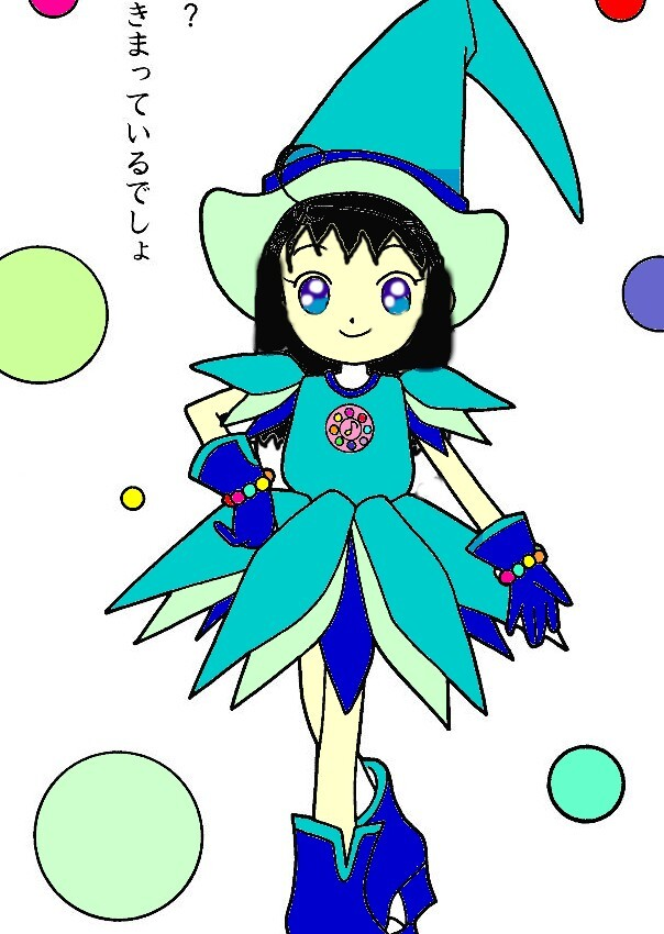 Magicalcindy