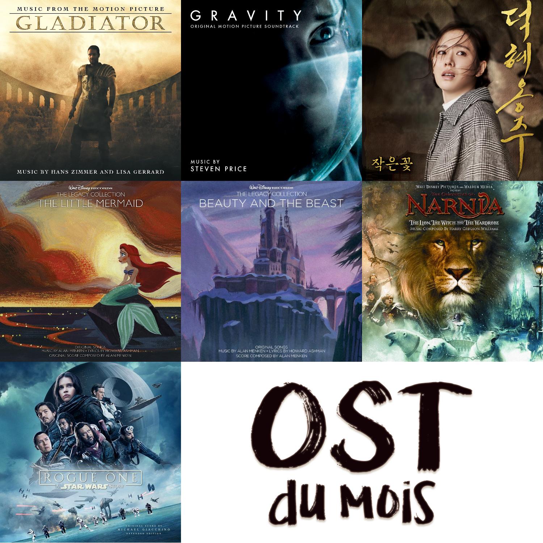 OST | Décembre 2016