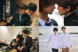 Ito Akira x Nishi Yuuki