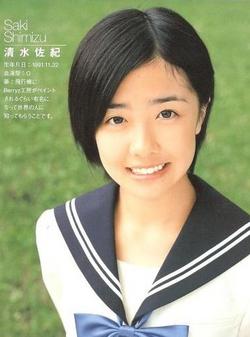 Dai 2 Seichouki