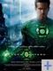 green lantern affiche