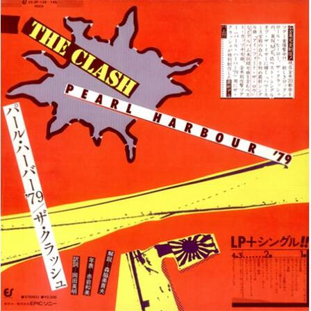 La Saga du Clash - épisode 6 : The Clash - 1977