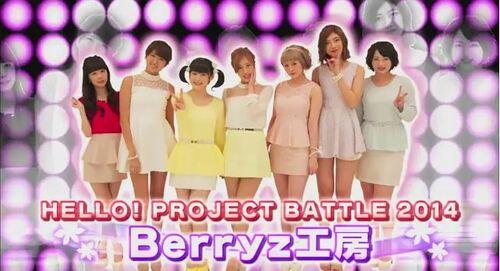 Hello! Project DVD Magazine Vol 41 CM