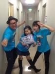 Reina Tanaka Birthday Event 2013