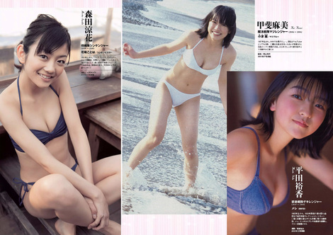 Magazine : ( [Weekly Playboy] - 2020 / n°31-n°32 )
