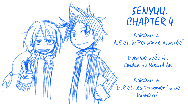 Chapter 4, Episodes 12 et 13 + Omake 12.5