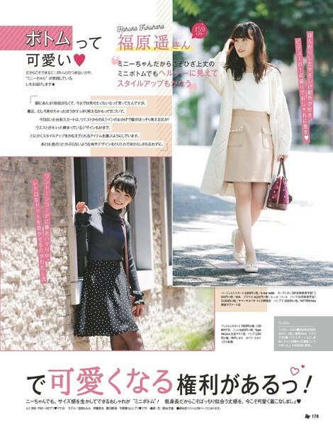 Magazine : ( [Ray] - 2017.10 )