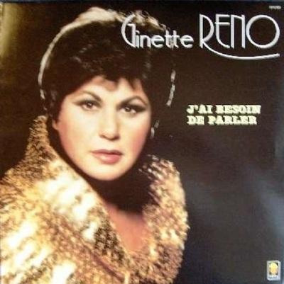 Ginetto Réno, 1983