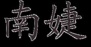 signatures gif, chinois..etc