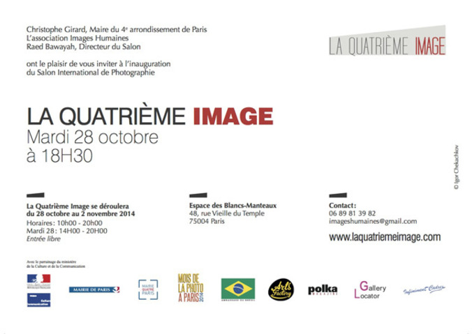 Invitation vernissage !