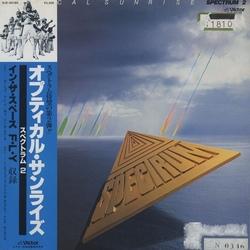 Spectrum - Optical Sunrise - Complete LP