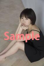 Apparition de Kudo Haruka dans UTB+31