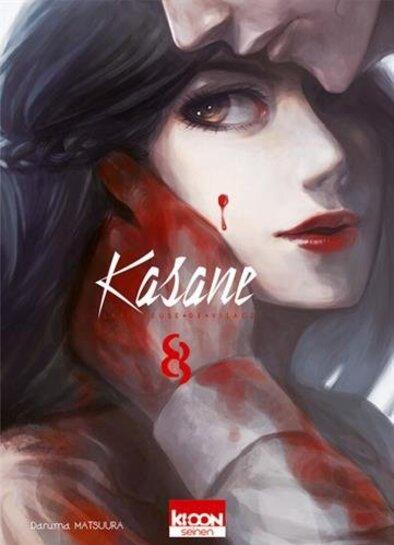 Kasane, tome 8