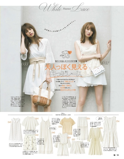 Magazine : ( [Ray] - 2017.07 )