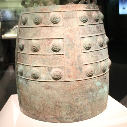 Les bronzes du musée de Shanghaï