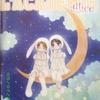 Affiche de l'Academie d'Alice