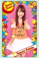 "Goodie ""Hello! Project Official Shop"" - 17.08.13"