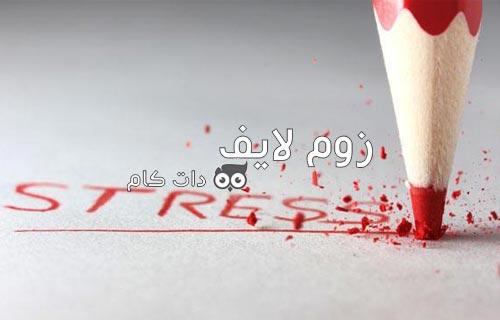 عوامل فیزیکی و روانی استرس