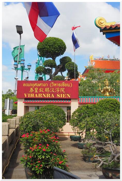 Photos de Thaïlande. VIHARNRA SIEN.3/3