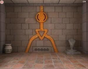 The secret temple escape