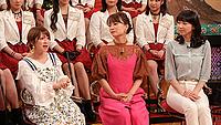 Umezawa Tomio no Zubatto Kikimasu! special : Morning Musume. Alumni meeting. 20 years of History and Now