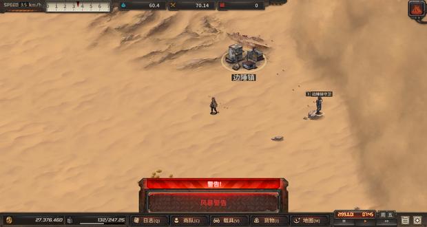 Hj6E0ALuTGf 516Uag AIfP O1s | RPG Jeuxvidéo