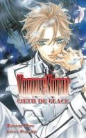 Manga - Vampire Knight - Roman