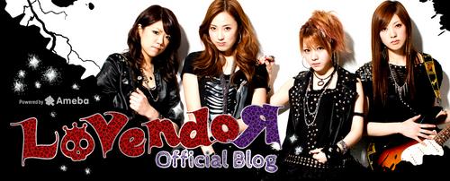 LoVendoЯ : official blog ameba